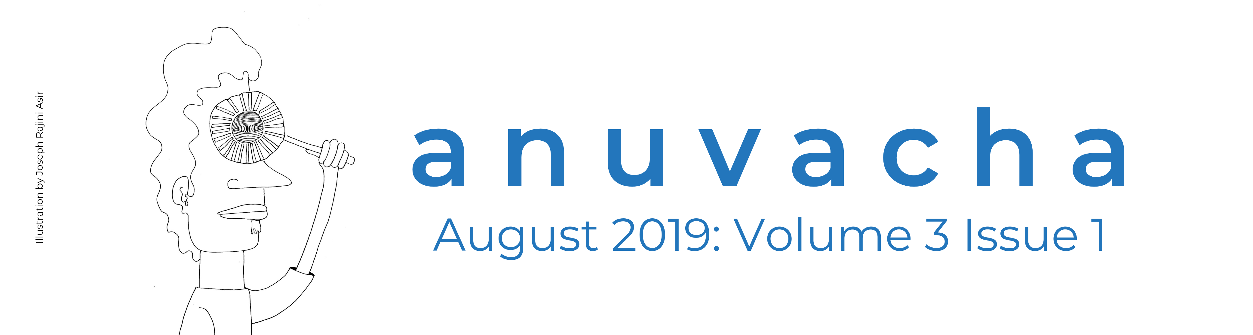 AnantU Newsletter Cover August 2019